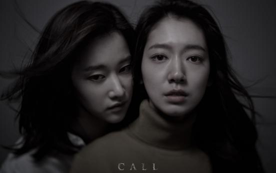 Korean film scene goes experimental in 2020