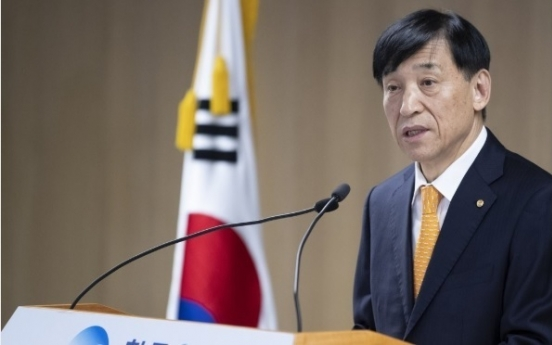 BOK chief sees modest economic recovery in 2020