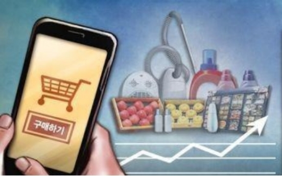 Online shopping hits record high in Nov.