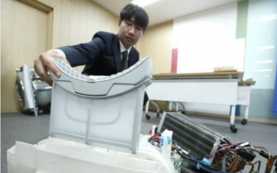 LG to face watchdog probe over clothes dryers