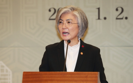 FM Kang voices hopes for 'big' step in 2020 toward 'genuine' peace on peninsula