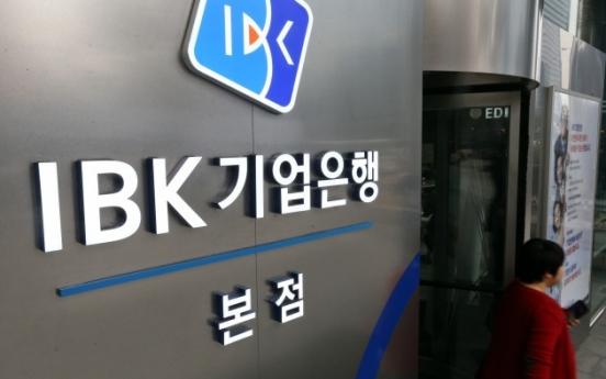 Former secretary to President Moon named new IBK head