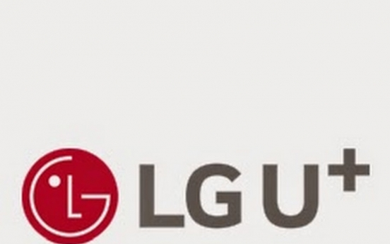 LG Uplus to create home internet subsidiary in March, offer workers permanent positions