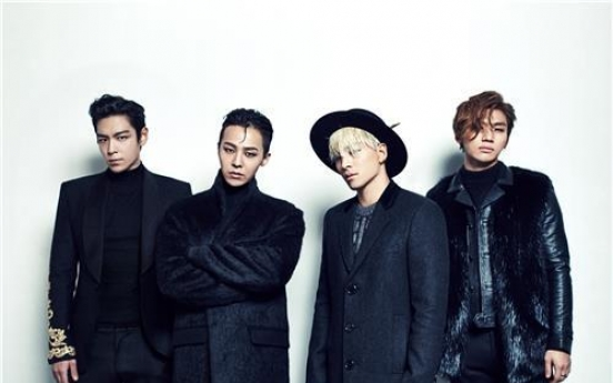 Big Bang to make comeback at US music festival