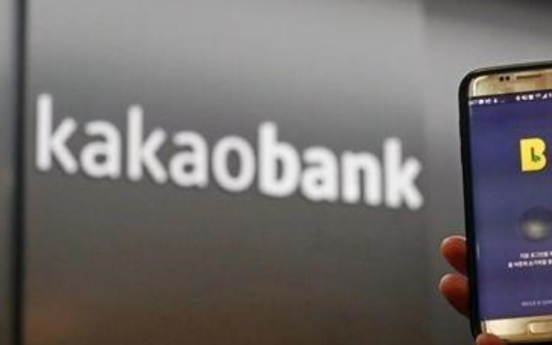 Kakao Bank to push for IPO in second half of this year
