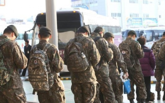 S. Korea to abolish military guardhouse system