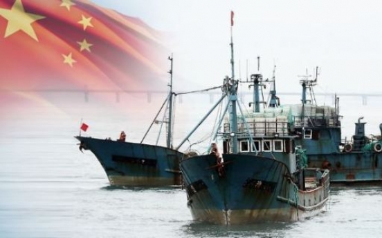 Chinese boat seized for alleged illegal fishing