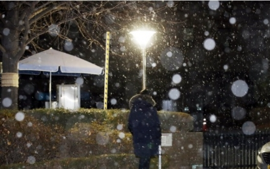 S. Korea records lowest-ever December snowfall due to warm weather