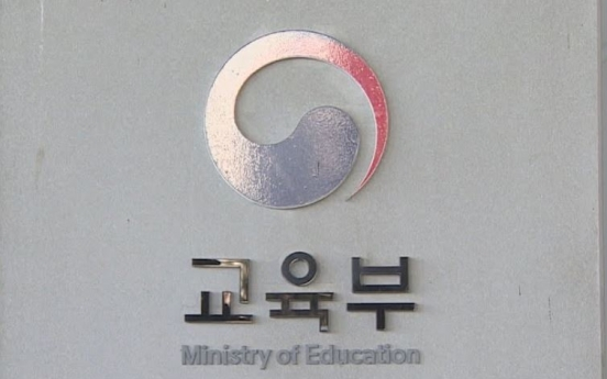 Schools unite, call Moon's anti-elitism policy 'unconstitutional'