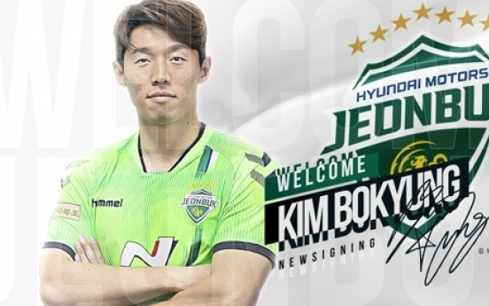 Reigning S. Korean football MVP rejoins league champions