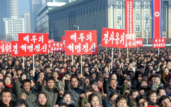 N. Korea holds massive rally amid tensions with US
