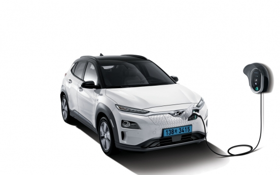Hyundai Motor rolls out upgraded Kona Electric 2020