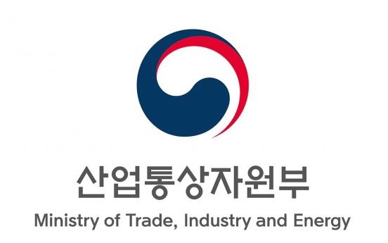 FDI to Korea falls 13.3% to $23.3b