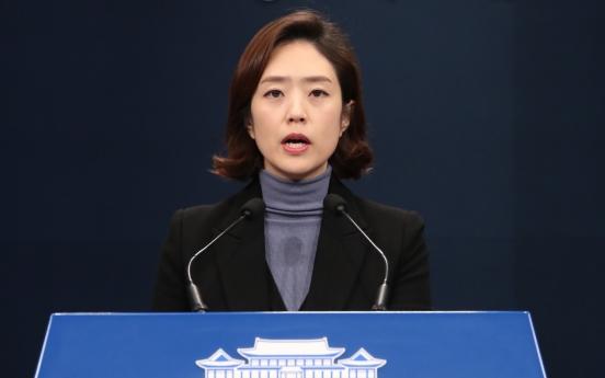 Cheong Wa Dae replaces secretaries in organizational change