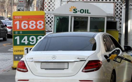 With US-Iran tension, Korea braces for oil price hike