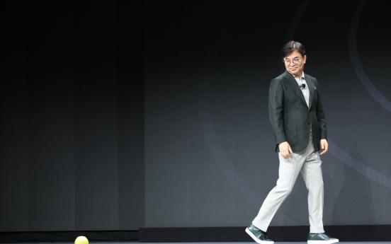 [CES 2020] Samsung unveils life companion bot Ballie