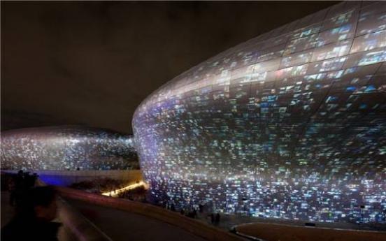 [News Brief] Seoul Light draws nearly 1 million people