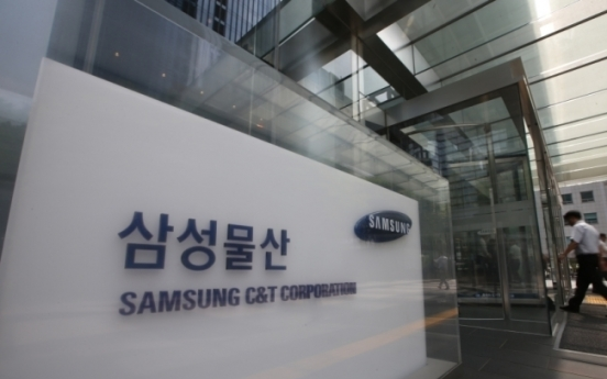 Prosecution steps up probe into 2015 Samsung merger