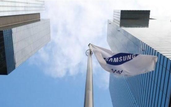 Samsung beats Q4 earnings estimate, 2019 performance worst in 3 yrs on chip prices