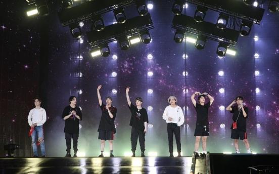 방탄소년단 신보 베일 벗는다…2월 21일 컴백