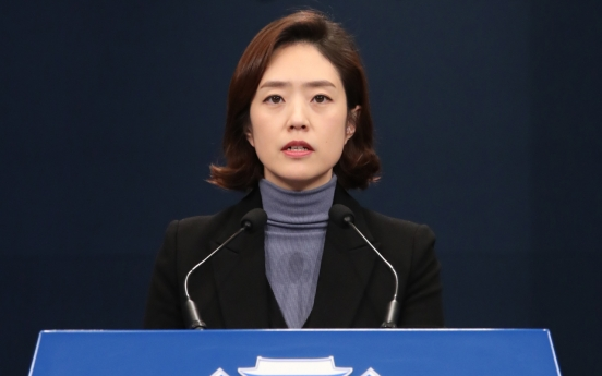 Cheong Wa Dae says it's receiving real-time briefings on Iran situations