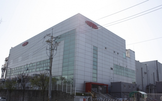 DuPont to invest $28m in S. Korea to build material production line