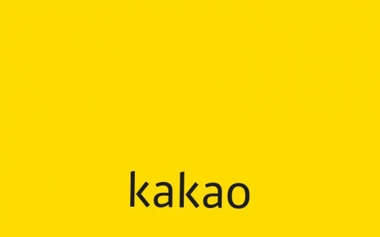 Kakao hits yearly high on Q4 earnings hope