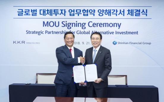Shinhan Financial kicks off tailor-made fund with KKR