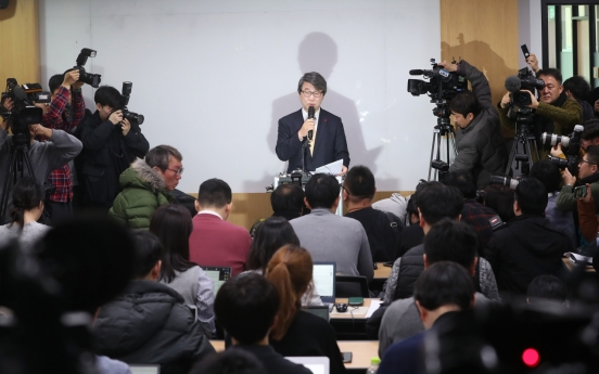 Samsung anti-corruption panel vows close scrutiny on management succession