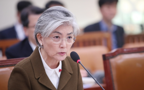 FM says US, Korea could differ on troop dispatch to Strait of Hormuz