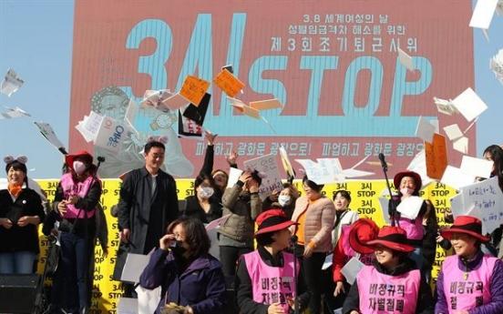 Women paid 40% less than men in Seoul