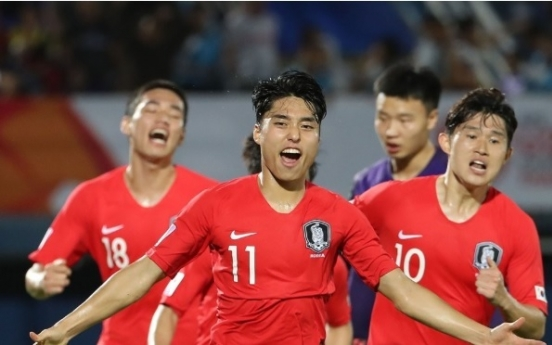 S. Korea squeeze past China to open Olympic men's football qualifying tournament