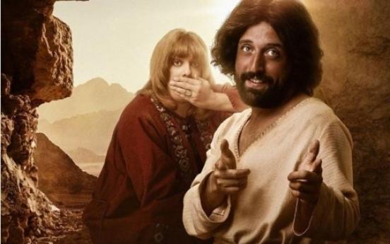 브라질서 예수 동성애자 묘사 넷플릭스 영화 놓고 '검열 논란'