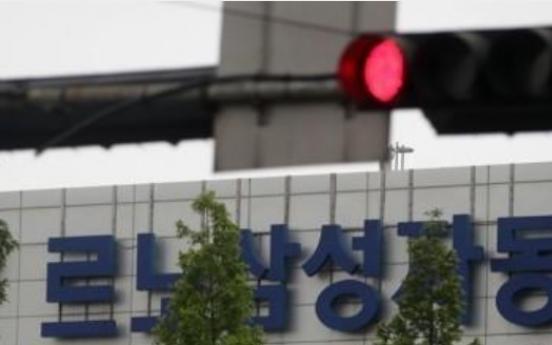 Renault to partially shut down S. Korea plant amid strikes