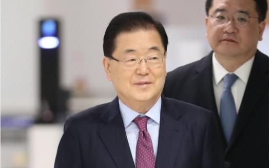 S. Korea conveys Trump's birthday message for Kim Jong-un