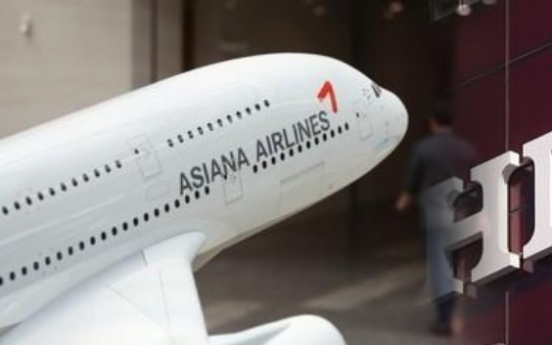 HDC board OKs W400b rights issue for Asiana acquisition