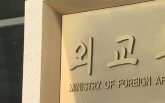 Ministry lodges protest over Iranian envoy's reported mention of possible end of Seoul-Tehran ties