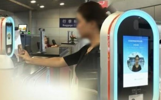 Seoul to launch electronic travel authorization for foreign visitors