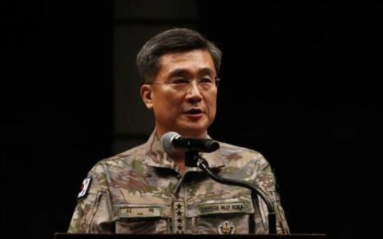 S. Korea, US Army chiefs to meet in Washington this week