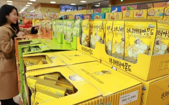 Lotte says Honey Butter Almonds sees high sales among foreigners