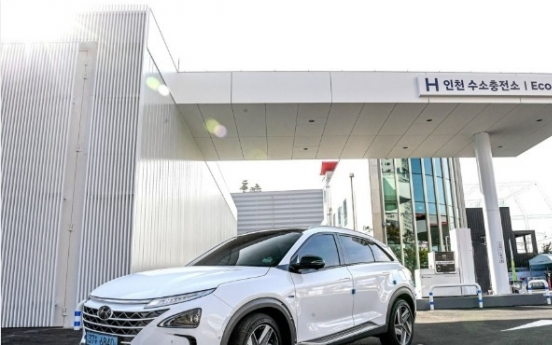 Korea's hydrogen economy drive going smoothly
