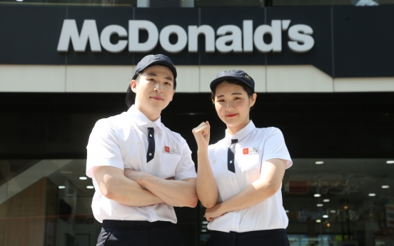 McDonald's to hire 600 permanent employees this year