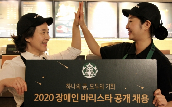 Starbucks Korea to hire handicapped baristas for regular employment in Q1