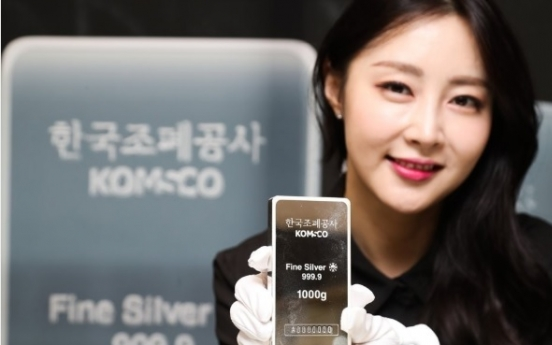 Korea's minting agency sees sales rise 9.1% in 2019