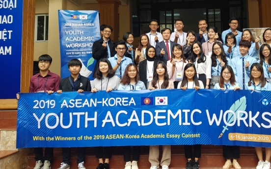 [Diplomatic circuit] Winners of ASEAN-Korea essay contest take part in Vietnam, Busan workshop