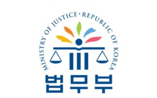 Govt. announces reorganization to reduce prosecution's direct investigation