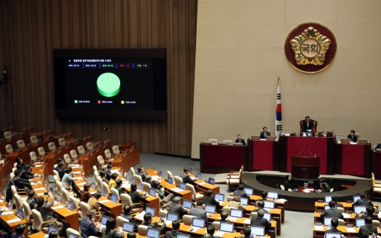 Parliament passes bills on giving police more investigative power