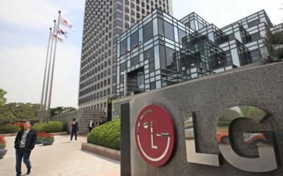 LG joins hands with US firm for in-vehicle infotainment system