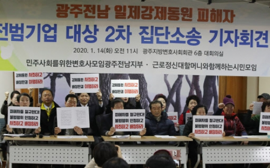 [Newsmaker] Another class-action suit filed against Japanese firms over forced labor