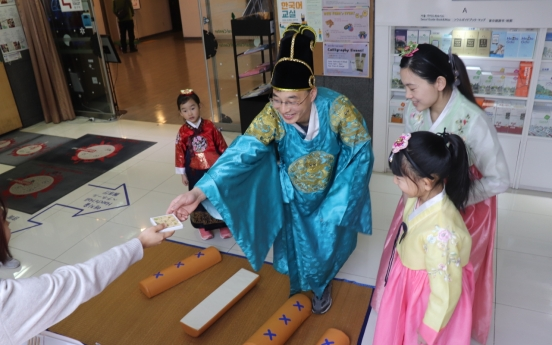 [Weekender] Spending Seollal alone may be unorthodox, but there is still plenty to do in Seoul